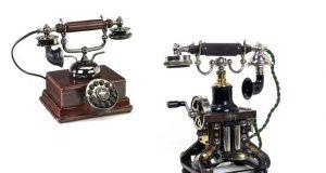 telefonun icatı