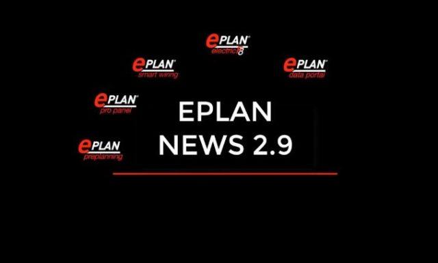 e_plan 2.9