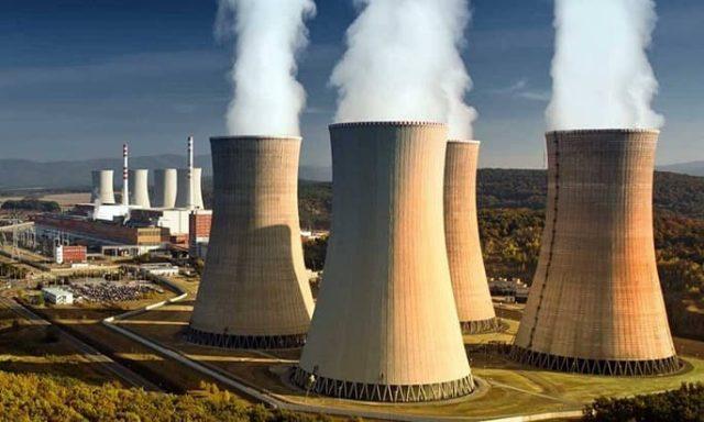 Nükleer Santral ve Nükleer Enerji Nedir