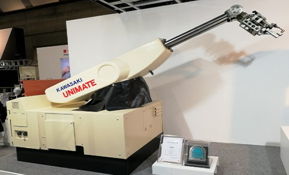 ilk ticari robot Unimate