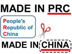 Made in PRC Ne Demek