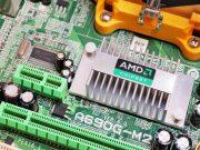 Chipset Nedir